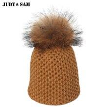 Женская теплая вязанная шерстяная шапка с помпоном.