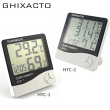 Indoor Outdoor LCD Electronic Temperature Humidity Meter Digital Thermometer Hygrometer Weather Station Alarm Clock HTC-1 HTC-2 купить недорого в Москве