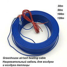 Best Price Greenhouse Warm Underfloor Heating Air Hotline Soil Warming Heating Cable for Plants, Vegetables