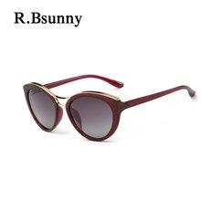 R7416   release Release Gothic Square Punk Retro Colorful Reflective Lenses Fashion Sunglasses Women