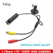 Home 1080P AHD Mini Full Color Night Video CCTV Camera SONY307 2MP Super StarLight 0.0001 Lux 170 Degrees Surveillance