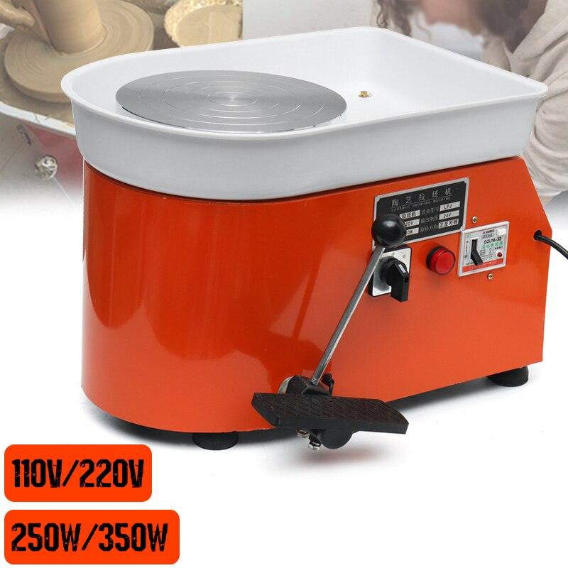 Machine d'argile de roue de poterie de 110 V/220 V 250 W/350 W 25 cm pour le travail en céramique artisanat d'art d'argile pour le travail en céramique