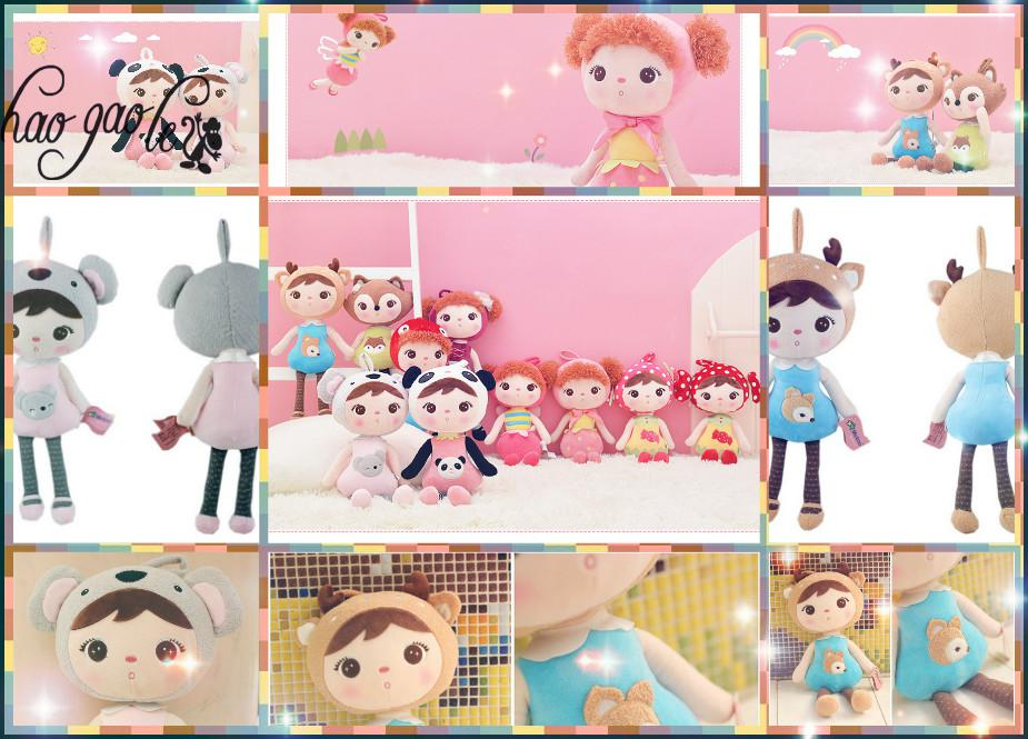 hao gao le   Genuine 50cm Metoo Cartoon Angela Plush Toys Cute Dolls Girl for Birthday Christmas Children Gifts 1pcs linda pastan the last uncle – poems