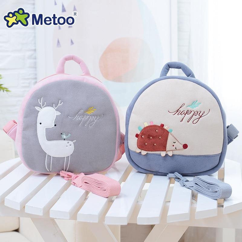 Prevent Fall Cute Cartoon Traction Bags Kids Doll Plush Backpack Toy Children Shoulder Bag for Kindergarten Girl Metoo Doll
