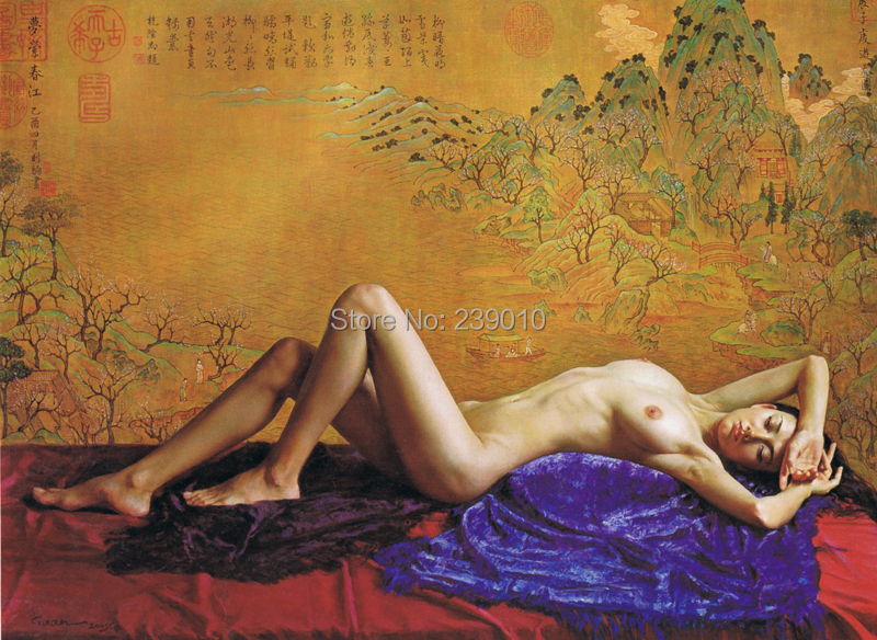 "Naked Woman Art Canvas Print Oil Painting  Home Decor 16/""x20/"""