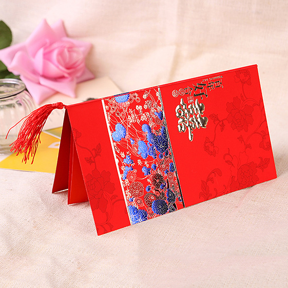 Classic Chinese Style Bride&Bridegrom Wedding Party Invitations Card Novelty Tassels Marriage Decorations Invitation Cards
