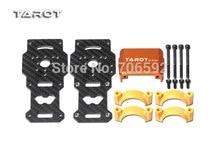 Tarot 25mm de metal carbono fixação do motor montagem laranja para t810 960 im1000 laranja ou preto TL96026-02 TL96026-01