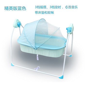 Electric Cradle Bed  Baby Rocking Bed Newborn Sleeping  Intelligent Automatic Lying Down Baby Cot 1