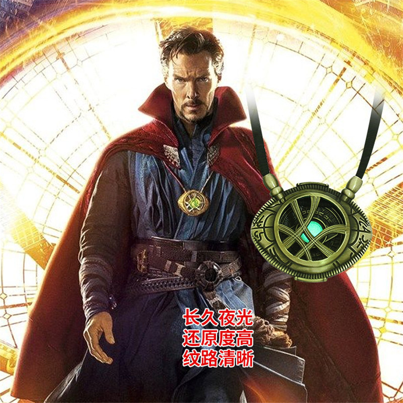Dr.Steven Doctor Strange Cosplay The Eye Of Agamotto Props Amulet Luminated Necklace Pendant Fashion Necklace Jewelry Accessory