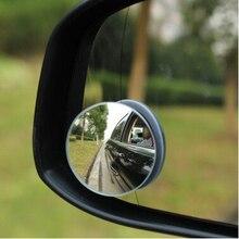 Вида, выпуклого оправы слепой накладки широкоугольный зеркала пятно вида заднего зеркало
