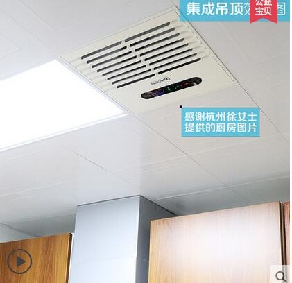 Integrated Ceiling Fan Pinch End Smart Sensor Remote Kitchen And Bathroom Exhaust Strong Aggregate