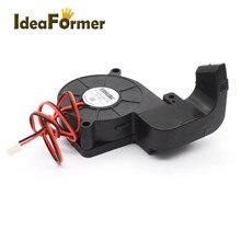 Części drukarki 3D do Reprap MK 2 wentylator dmuchawa przewodnik powietrza uchwyt do montażu kanału z 5015 12V 0.15A z 2pin wentylator dmuchawa