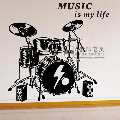 Music Vinyl Wall Decal Rock Music Drum Set Mural Art Wall Sticker Dj
