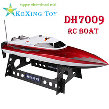 Best Selling / double horse DH 7009 rc boat, 35CM infinitely variable speed / high speed boats, children's water toy boat