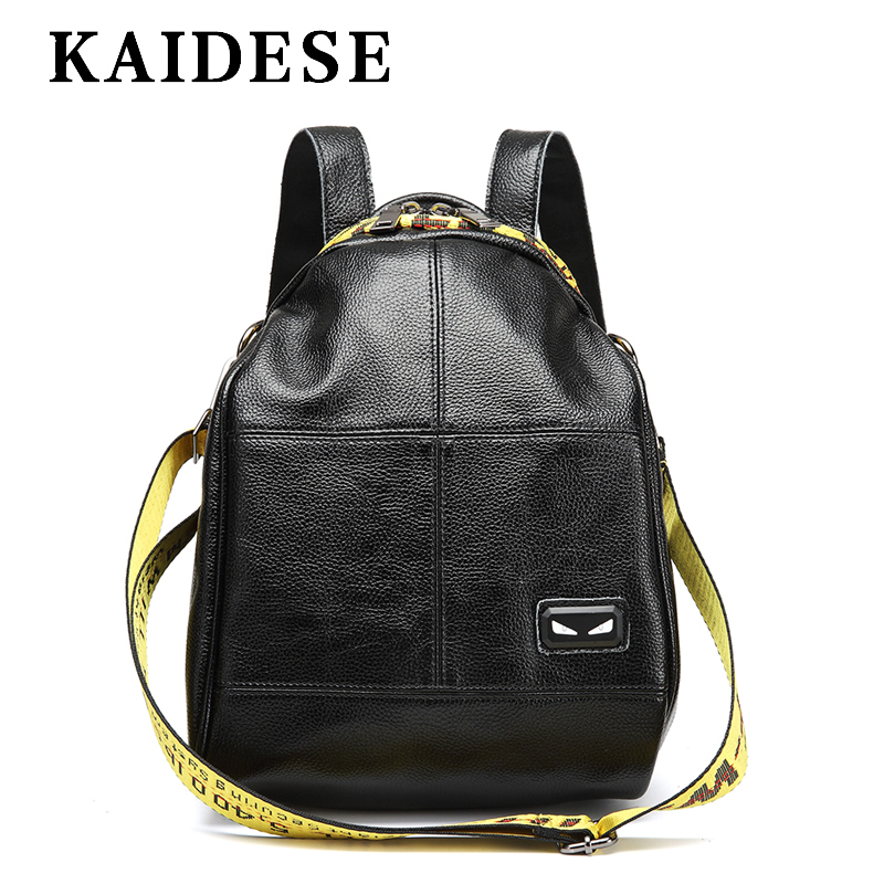 KAIDESE European and American fashion ladies backpack 2018 new leisure multi-function shoulder bag college wind Travel Backpack 2016 new backpack college wind leisure travel fashion leather shoulder bag doubles