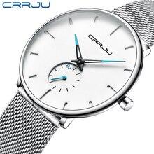 Erkek saatler CRRJU üst marka lüks erkekler Quartz saat gümüş örgü askısı rahat spor saatler erkek Relogio Masculino 2150