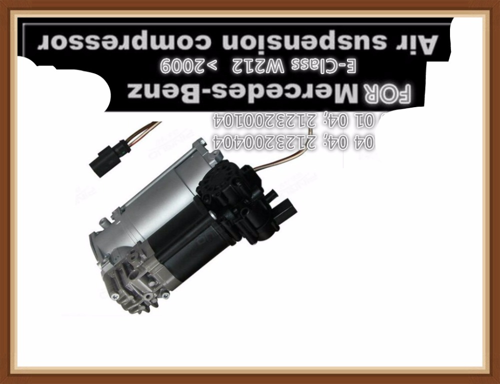 Для Mercedes подвеска компрессоры насоса цена используется для Benz W212 обвес OEM A212 320 01 04 A212 320 0404