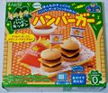 Bags POPIN Cook Hamberger.Kracie Hamburger Happy Kitchen Cookin Japanese confectioner Kit ramen kitchen toy