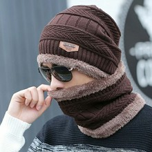 2pcs ski cap and scarf cold warm leather winter hat for women men Knitted hat