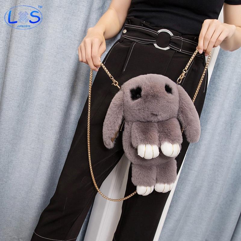 (LONSUN)Cute Multifunction Rabbit Fur Leather Chain New Diagonal Shoulder Bag Children Cross-Body Messanger Plush Backpacks