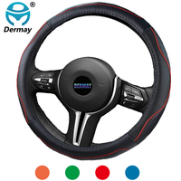 DERMAY Perforated GENUINE LEATHER CAR STEERING WHEEL COVER For BMW Ford Focus Skoda Honda Kia Nissan