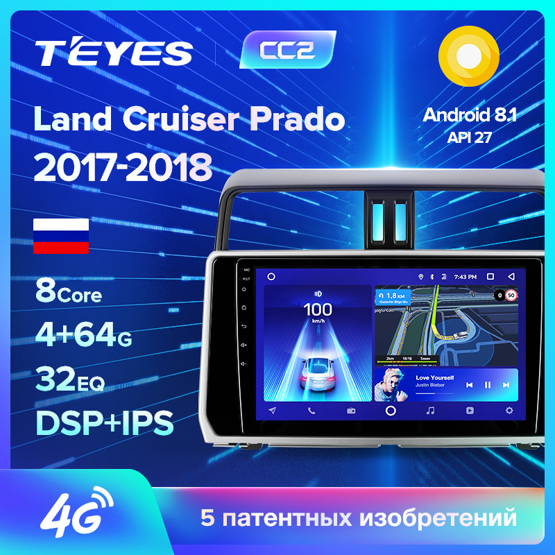 TEYES CC2 For Toyota LAND CRUISER PRADO 2017 2018 Car Radio Multimedia Video Player Navigation GPS Android 8.1 No 2din 2 din dvd Toyota Land Cruiser