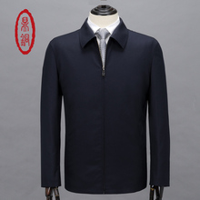 DING TONG Mens Autumn Winter White Duck Down Zippered Jacket Overcoat Men Wool Fabric Navy Blue Business Casual Jackets Coats