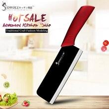 SOWOLL циркониевый Керамический нож набор 6,5 дюймов один кухонный нож черный клинок красный ABS + TPR ручка мода моделирование кухонная утварь
