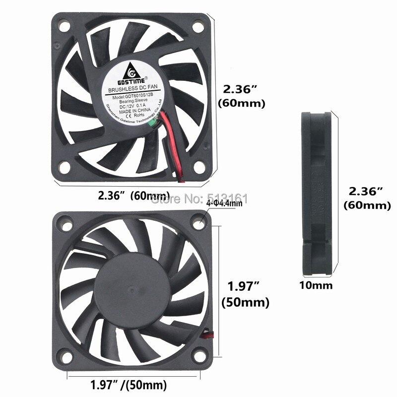 60mm 12v fan 7