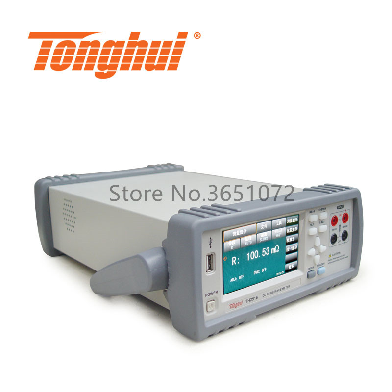 Tonghui TH2516 DC Resistance Tester Micro Ohmmeter-in