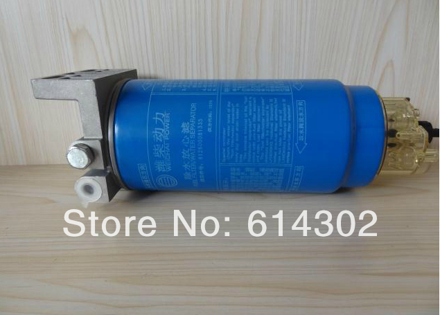 fuel filter /water separator assembly /Parts No. 612600081320 Weichai engine parts automobile engine fuel diesel oil water separator assembly for pl420 pl270