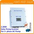 Солнечный насос инвертор профессиональный дизайн 3-фазный AC насос инвертор 2.2KW индивидуальный инвертор