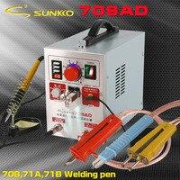709AD Батарея точечной сварки сварочный аппарат для литиевых Батарея пакет с пайки Функция 1,9 кВт + HB 71A HB71B HB 70B ручка