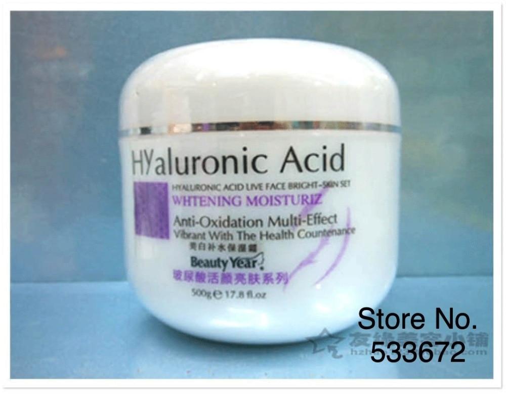 Hyaluronic Acid Moisturizing Whitening Cream Facia Lotion Skin Care Base Beauty Salon Hospital Equipment