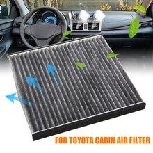 Воздушный фильтр для салона из углеродного волокна 88568-0D520/8104300-008 для Toyota Camry LEXUS ALPHARD Sienna FJ CRUUISER
