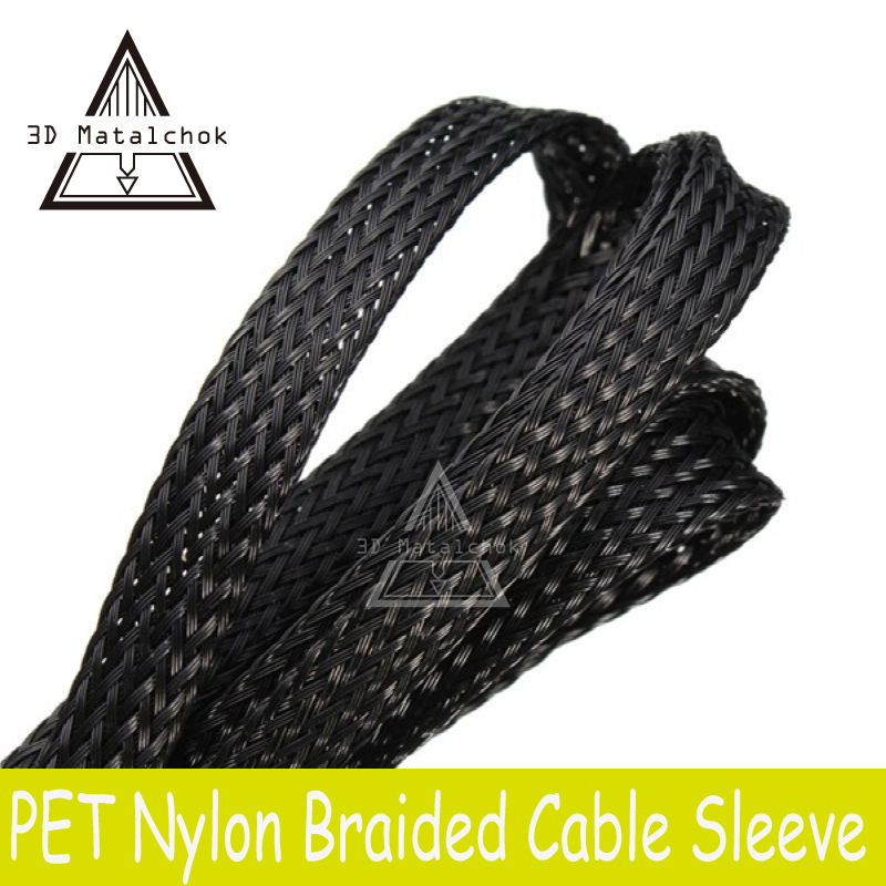 Expandable Braided Pet Premium Cable Sleeve Nylon Cable For Reprap Ultimaker 2 Computer & Office