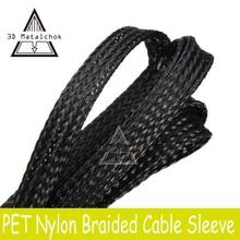 3D yazıcı aksesuarları 2-5 metre 6-10mm Dia Genişletilebilir Örgülü PET Prim Kablo Kollu Siyah Belgelendirme Reprap için ROHS