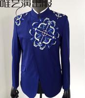 Стенд воротник одежда мужские костюмы конструкции платье homme terno сценические костюмы певцы Куртки мужчины блестки Блейзер Танцы Звезда Сти