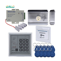 Electronic security entrance woden steel door electric gate lick lock kit with RFID access kepyad 10 tags + 10 pcv smart cards