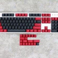 MP 123 клавиш краситель-сублимация PBT черный и красный цвет вишневый профиль для механической игровой клавиатуры