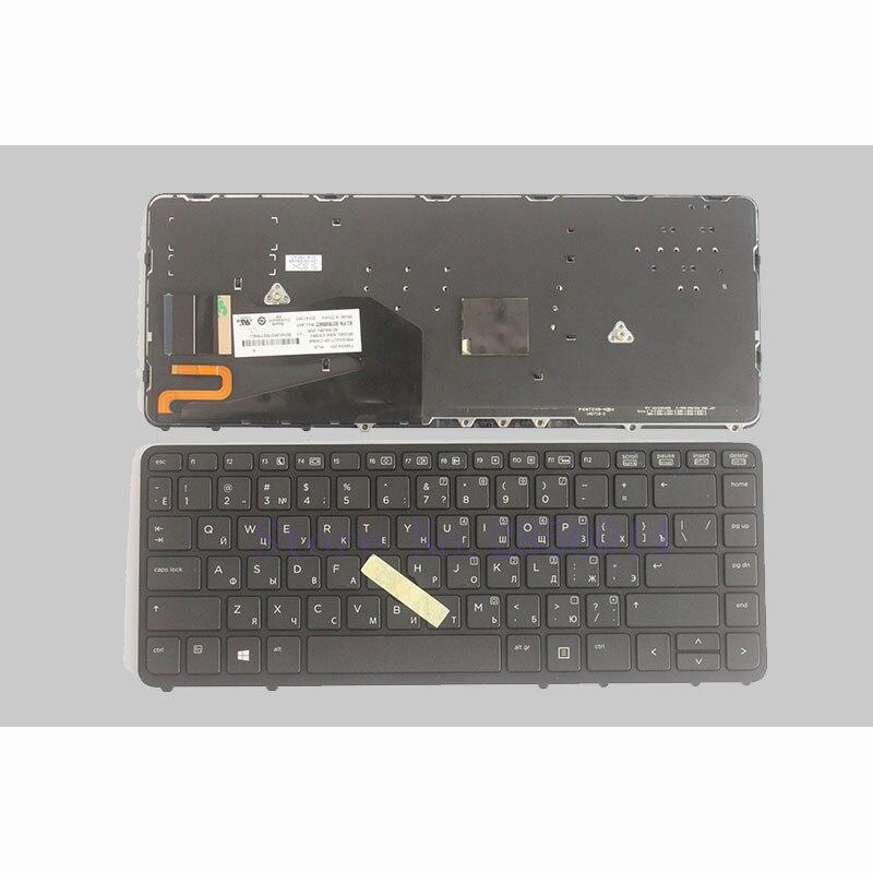 NOVO Teclado Russo para HP EliteBook 840 G1 850 G1 RU teclado do portátil com Luz de Fundo