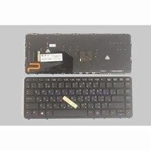 Nouveau clavier russe pour HP EliteBook 840 G1 850 G1 RU clavier dordinateur portable avec rétro éclairage