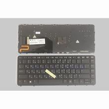 YENI rusça klavye HP EliteBook 840 G1 850 G1 RU laptop klavye Arkadan Aydınlatmalı