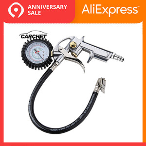 CARCHET Pneumatic Tire Inflato