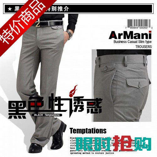 Men's clothing male trousers commercial slim casual pants male fashion casual trousers men's