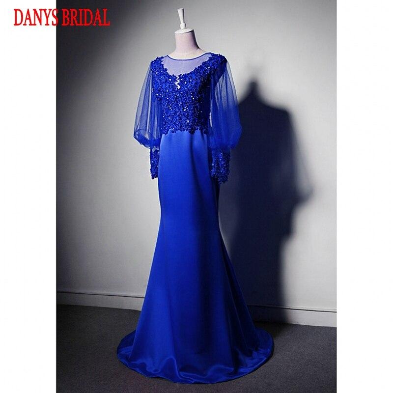 Женское кружевное вечернее платье русалка, расшитое бисером, с длинным рукавом, ярко синего цвета, для выпускного вечера