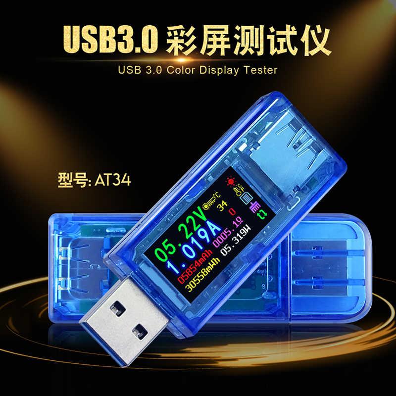 RUIDENG AT34 USB3.0 IPS HD USB テスター電圧電流容量エネルギー電源相当インピーダンス温度テスター 30 V 4A