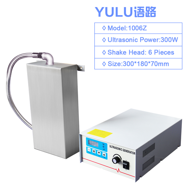 YULU Portable Ultrasonic Cleaner Vibration Board 300W Power Adjustment Transducer Box Generator Bath Cleaning Machine Immersible