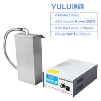 YULU Portable Ultrasonic Cleaner Vibration Board 300W Power Adjustment Transducer Box Generator Bath Tank Cleaning Machine