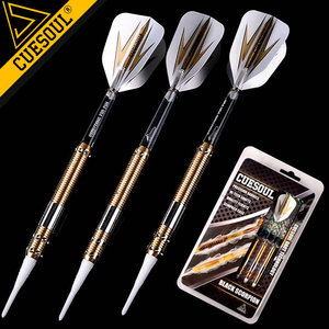 Image 1 - 15cm 18g CUESOUL Professional Dart Soft Tip Darts Electronic Dart With Brass Barrel And Nylon Dart Shafts With Good Quality